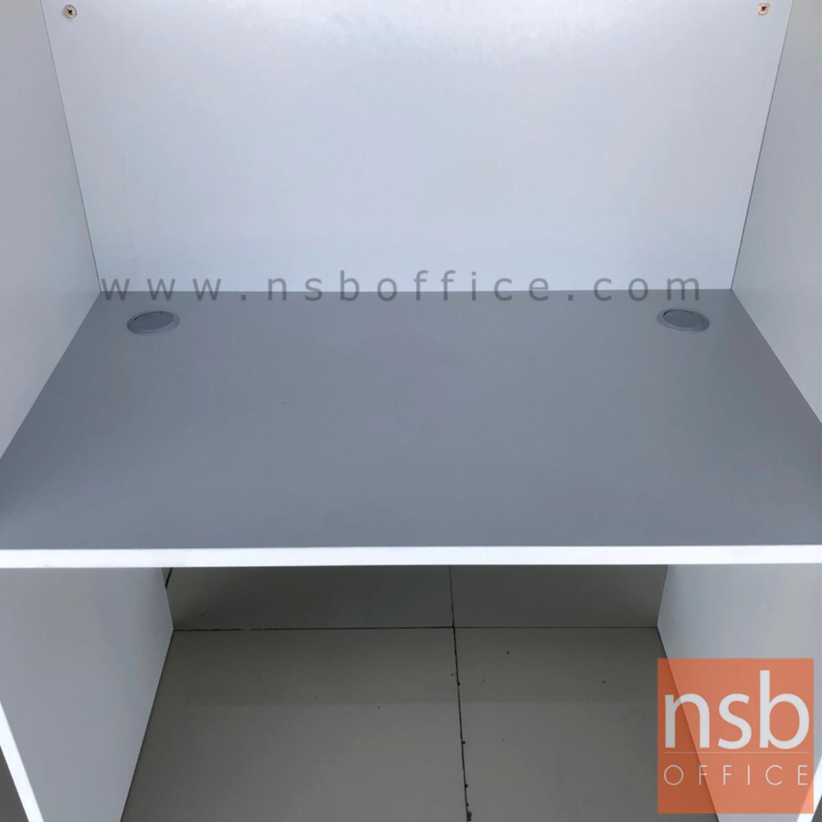 โต๊ะทำงาน  ขนาด 100W*60D cm. ผิวเมลามีน