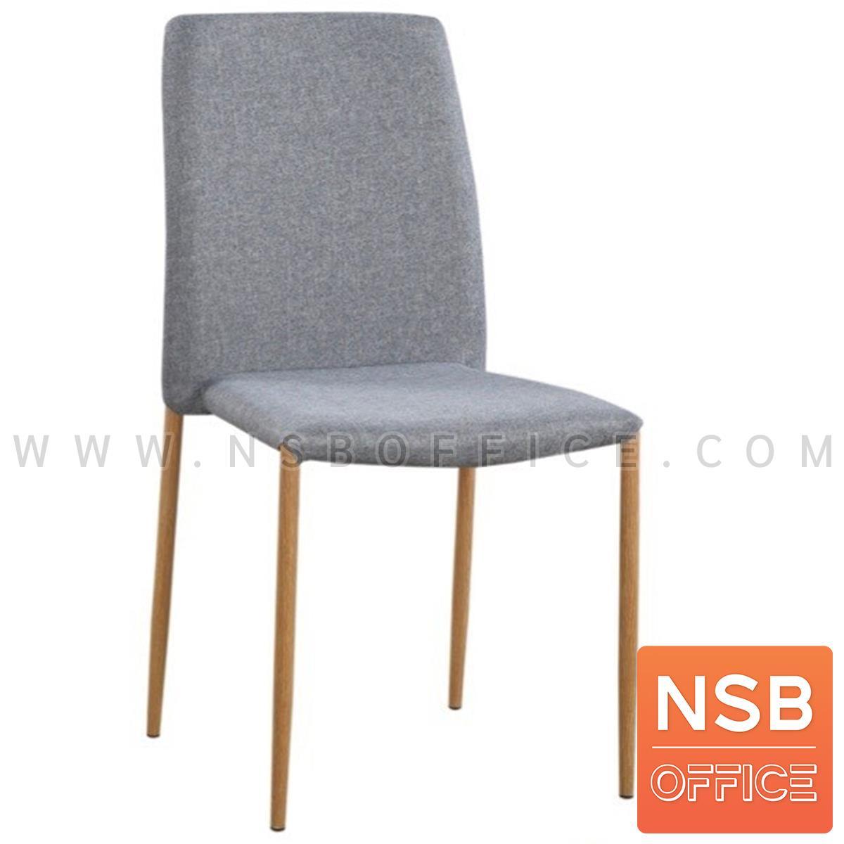 B22A201:เก้าอี้รับประทานอาหาร รุ่น Romance (โรแมนซ์) หุ้มผ้า ขาเหล็กลายไม้วีเนียร์