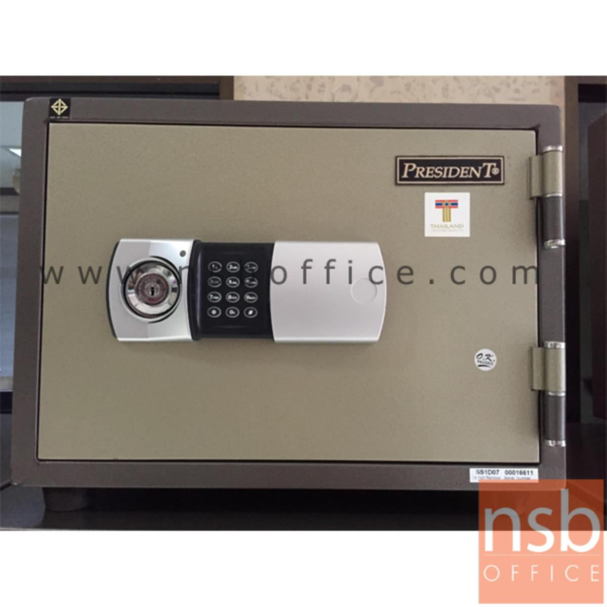 F05A022:ตู้เซฟนิรภัยชนิดดิจิตอล 50 กก.  รุ่น PRESIDENT-SS1D มี 1 กุญแจ 1 รหัส (รหัสใช้กดหน้าตู้)
