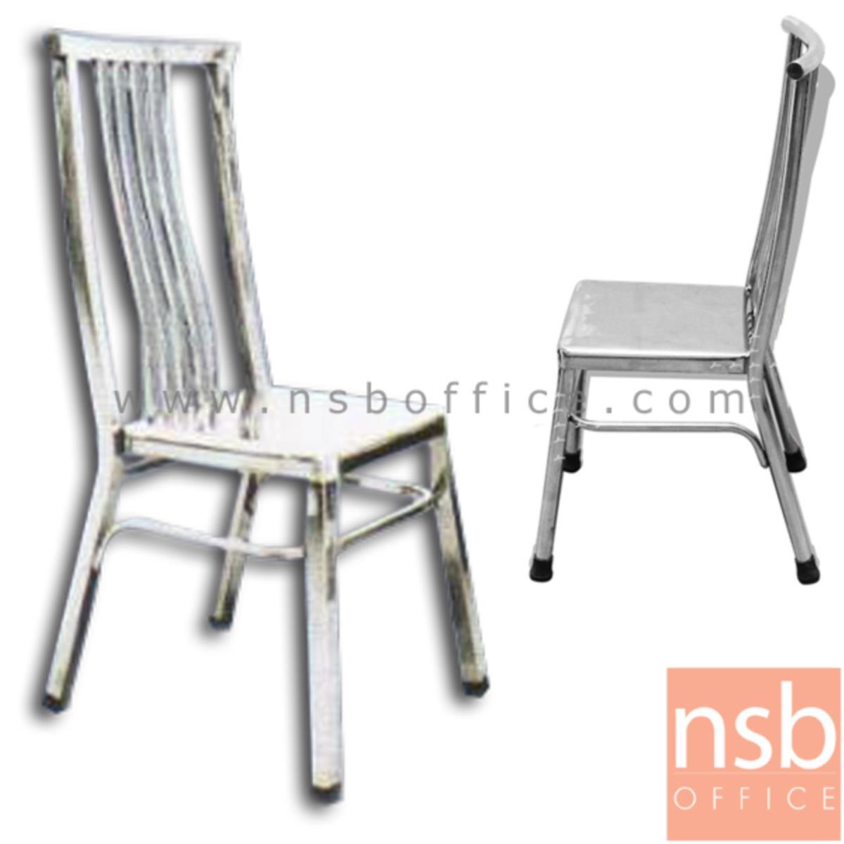 G12A193:เก้าอี้อเนกประสงค์สเตนเลส รุ่น Noctis (น็อคทิส) มีเส้นคาดขา (ผลิตจากสเตนเลสเหลี่ยม)