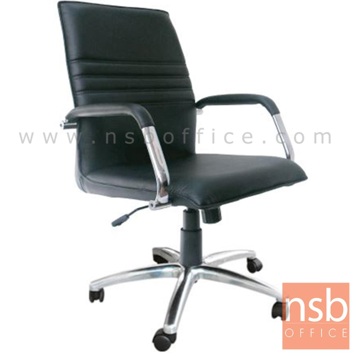 B26A010:เก้าอี้สำนักงาน รุ่น McCoy (แม็คคอย)  โช๊คแก๊ส มีก้อนโยก ขาเหล็กชุบโครเมี่ยม