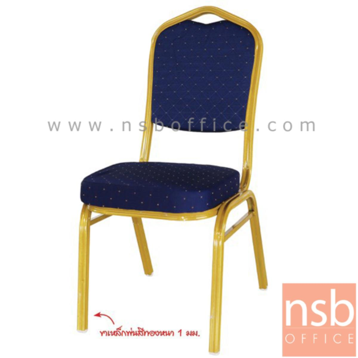 เก้าอี้อเนกประสงค์จัดเลี้ยง รุ่น Joscelyn (โจสเซลิน)  ขาเหล็กเหลี่ยมพ่นสีทอง