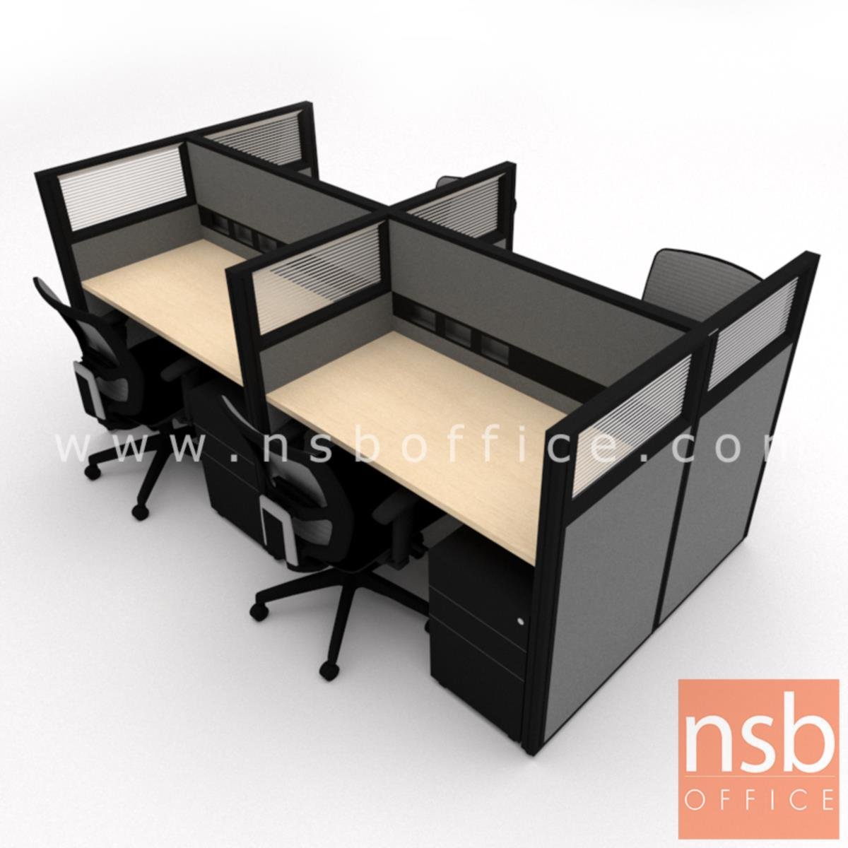 โต๊ะทำงานกลุ่ม 4 ที่นั่ง รุ่น Mashel (มาเชล) พร้อมพาร์ทิชั่นกระจกขัดลาย รางไฟตรงกลาง และตู้ลิ้นชัก