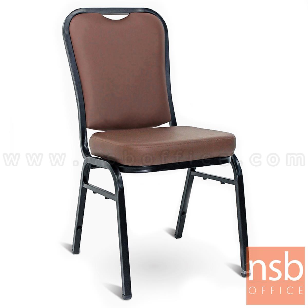 B08A071:เก้าอี้อเนกประสงค์จัดเลี้ยง รุ่น Escher (แอ็ชเชอร์)  ขาเหล็กพ่นดำ