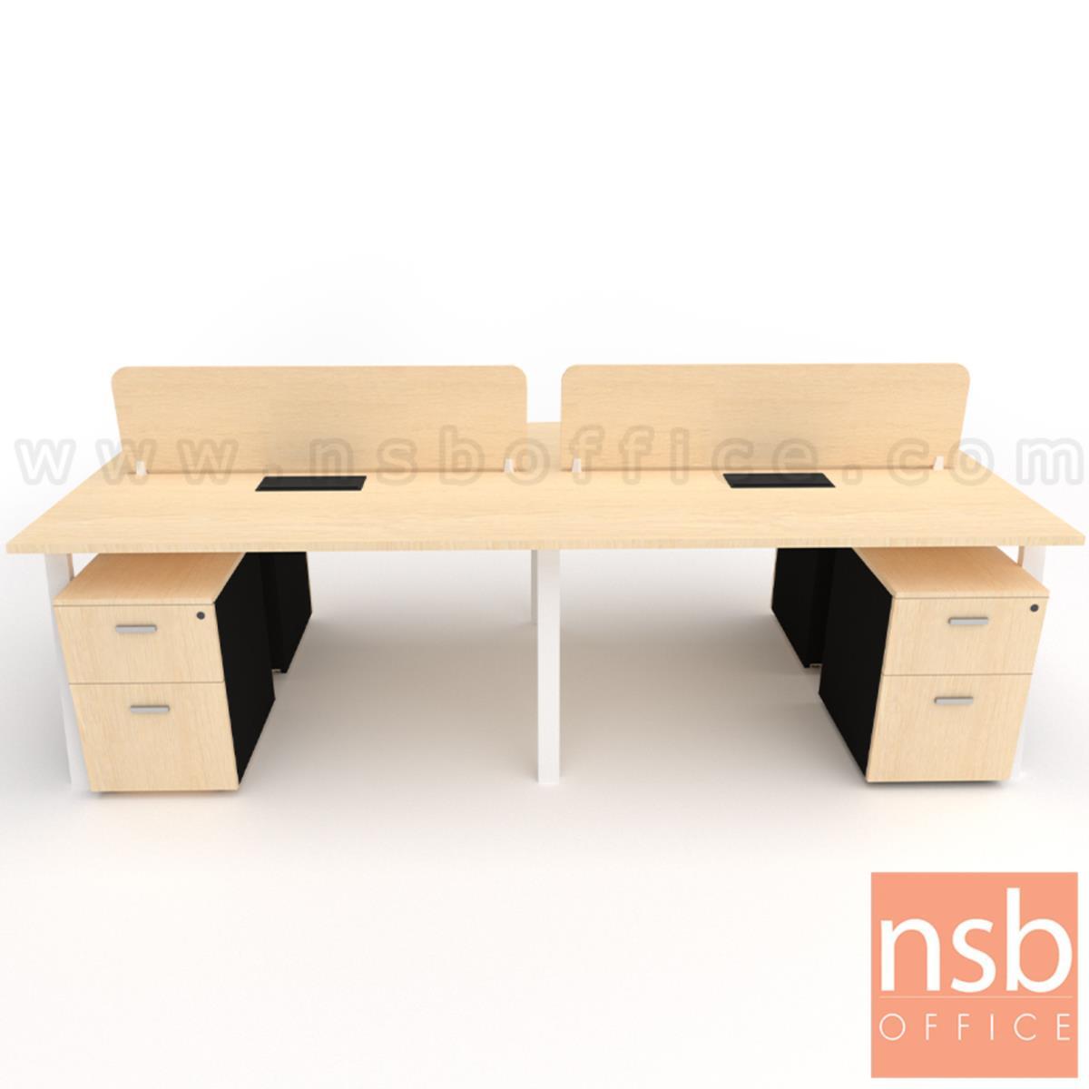 ชุดโต๊ะทำงานกลุ่ม 4 ที่นั่ง รุ่น Slash-5 (สแลช-5) พร้อมมินิสกรีนและลิ้นชักข้าง  พร้อมรางไฟ รหัส A24A034-1 ขาเหล็ก