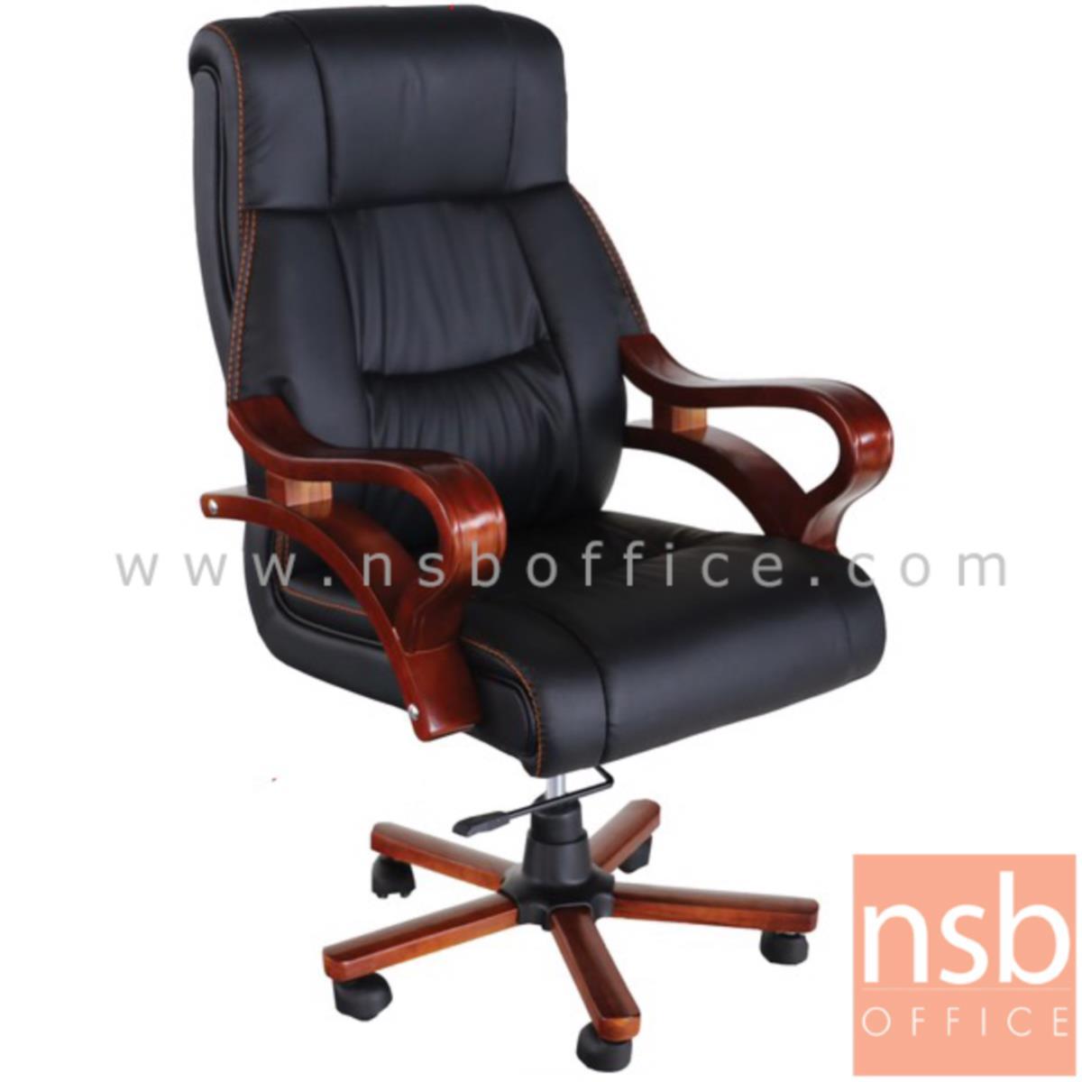 B25A096:เก้าอี้ผู้บริหารหนัง PU รุ่น Lydon (ไลดอน)  โช๊คแก๊ส มีก้อนโยก ขาไม้