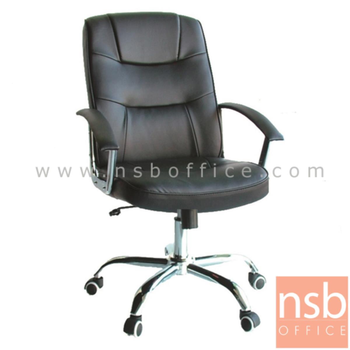 B26A083:เก้าอี้สำนักงาน รุ่น Shields (ชีลส์)  โช๊คแก๊ส มีก้อนโยก ขาเหล็กชุบโครเมี่ยม