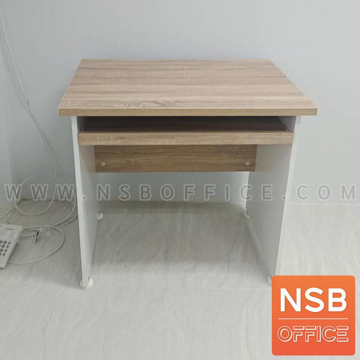 โต๊ะคอมพิวเตอร์  รุ่น Curious (คิวเรียส) ขนาด 80W cm. พร้อมรางคีย์บอร์ด สีเนเจอร์ทีค-ขาว