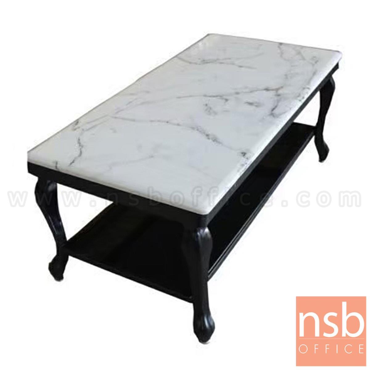 โต๊ะกลางหน้าหินอ่อน รุ่น Majesty (มาเจสตี้) ขนาด 110W cm. ขาเหล็ก