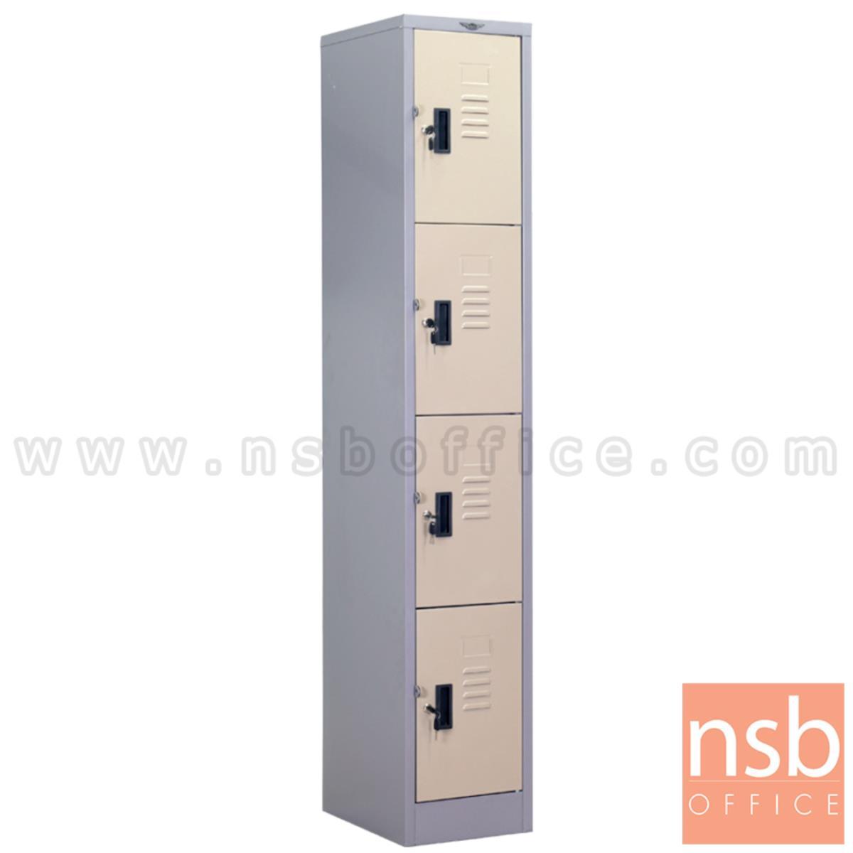 E03A050:ตู้ล็อคเกอร์ 4 ประตู รุ่น Fareham (แฟร์อัม)  มีกุญแจล็อค