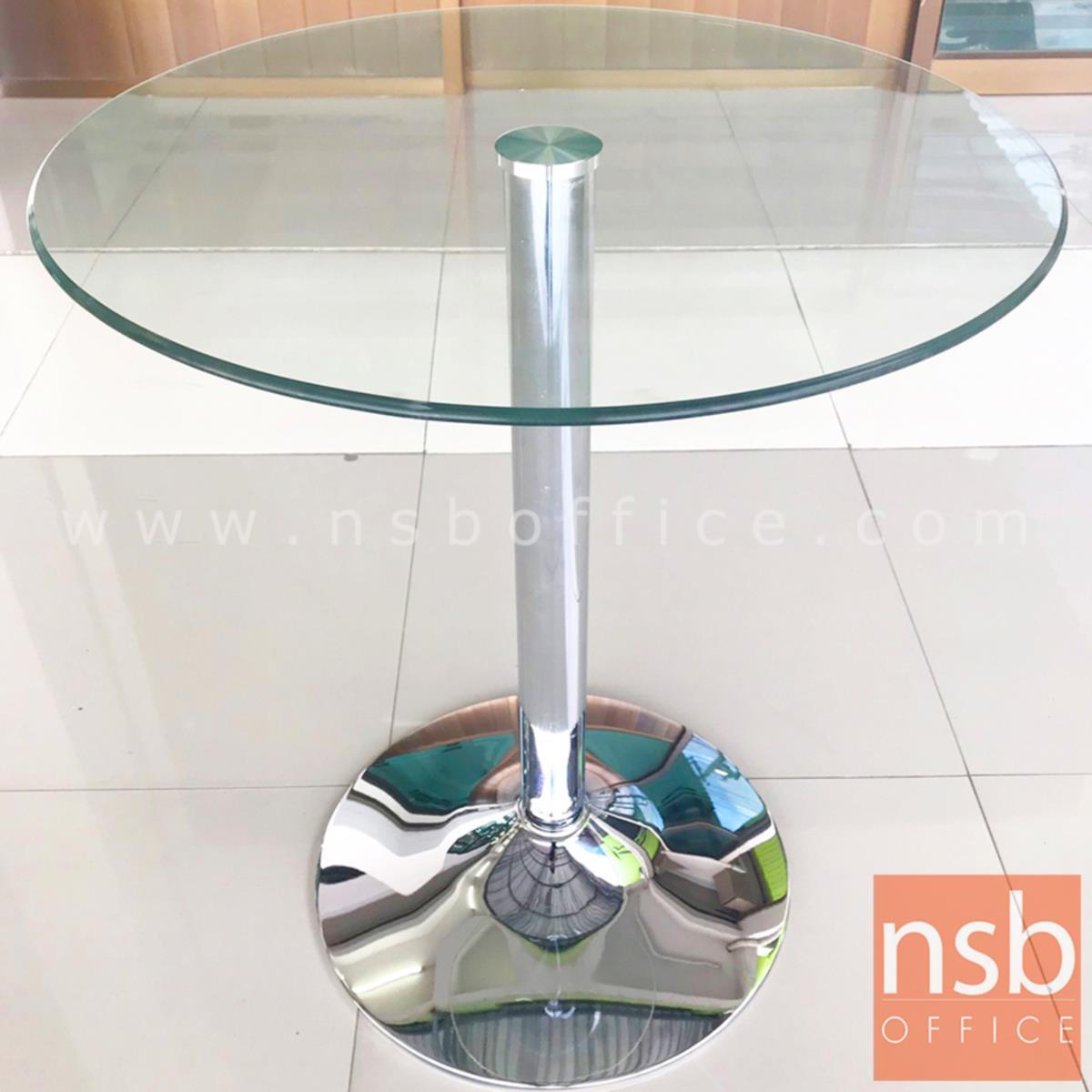 A09A047:โต๊ะกลมหน้ากระจก รุ่น Honey (ฮันนี) ขนาด 60Di ,80Di cm.  โครงขาเหล็กชุบโครเมี่ยม