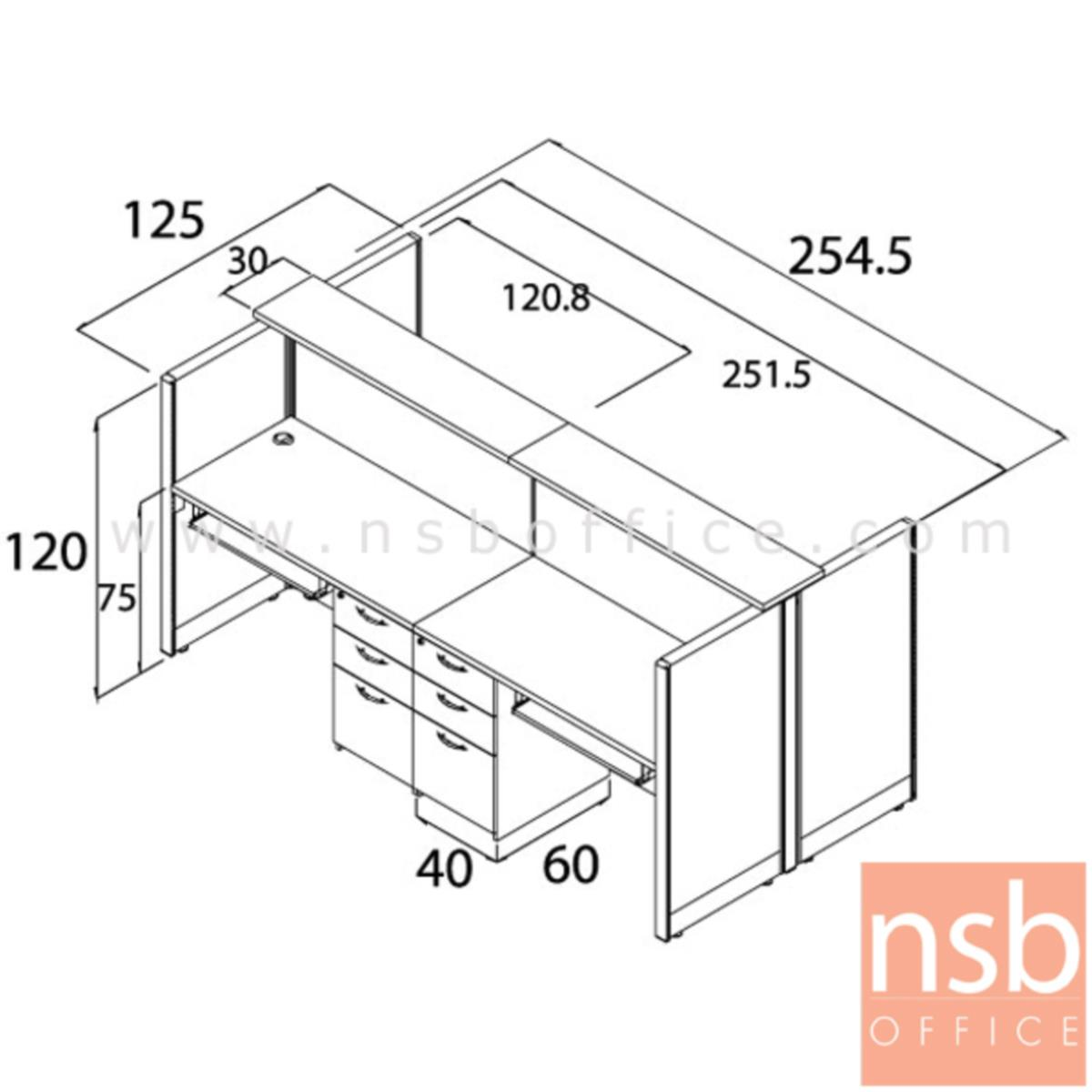 ชุดโต๊ะทำงานกลุ่ม 4 ที่นั่ง   ขนาด 254W cm. พร้อมพาร์ทิชั่น Hybrid และลิ้นชักขาทึบ