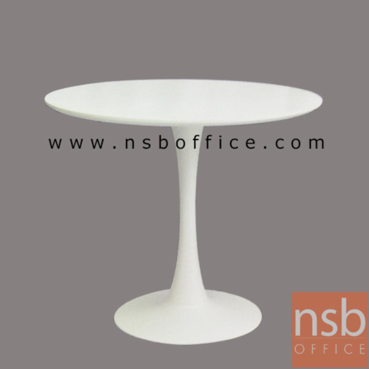 โต๊ะหน้าพลาสติก รุ่น Jadeen (จาดีน) ขนาด 80Di cm.  ขาพลาสติกล้วน(PP)