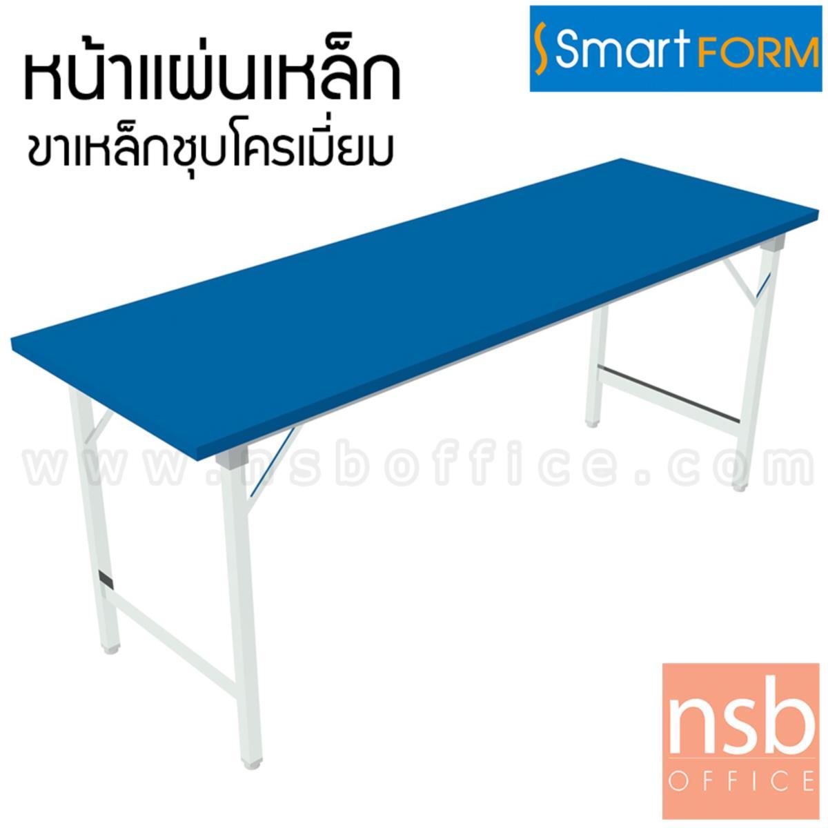 A07A083:โต๊ะพับหน้าเหล็ก  ขนาด 150W, 180W (*75D) cm  ขาเหล็กชุบโครเมี่ยม