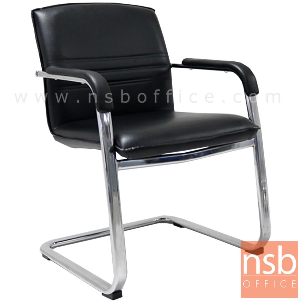 B04A097:เก้าอี้รับแขกขาตัวซี  รุ่น Robbins (ร็อบบินส์)  ขาเหล็กชุบโครเมี่ยม