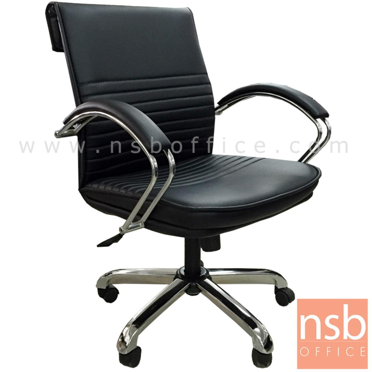 B03A309:เก้าอี้สำนักงาน รุ่น KS-110S  โช๊คแก๊ส มีก้อนโยก ขาเหล็กชุบโครเมี่ยม