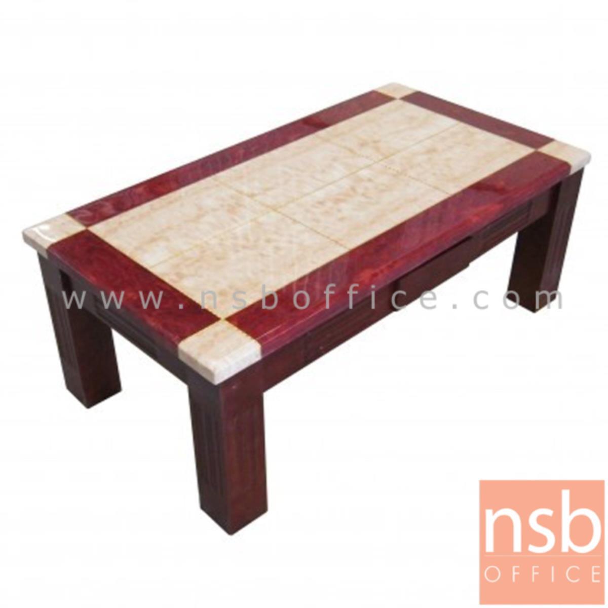 โต๊ะกลางหินอ่อน  รุ่น MSTL-920 ขนาด 120W cm. ขาไม้