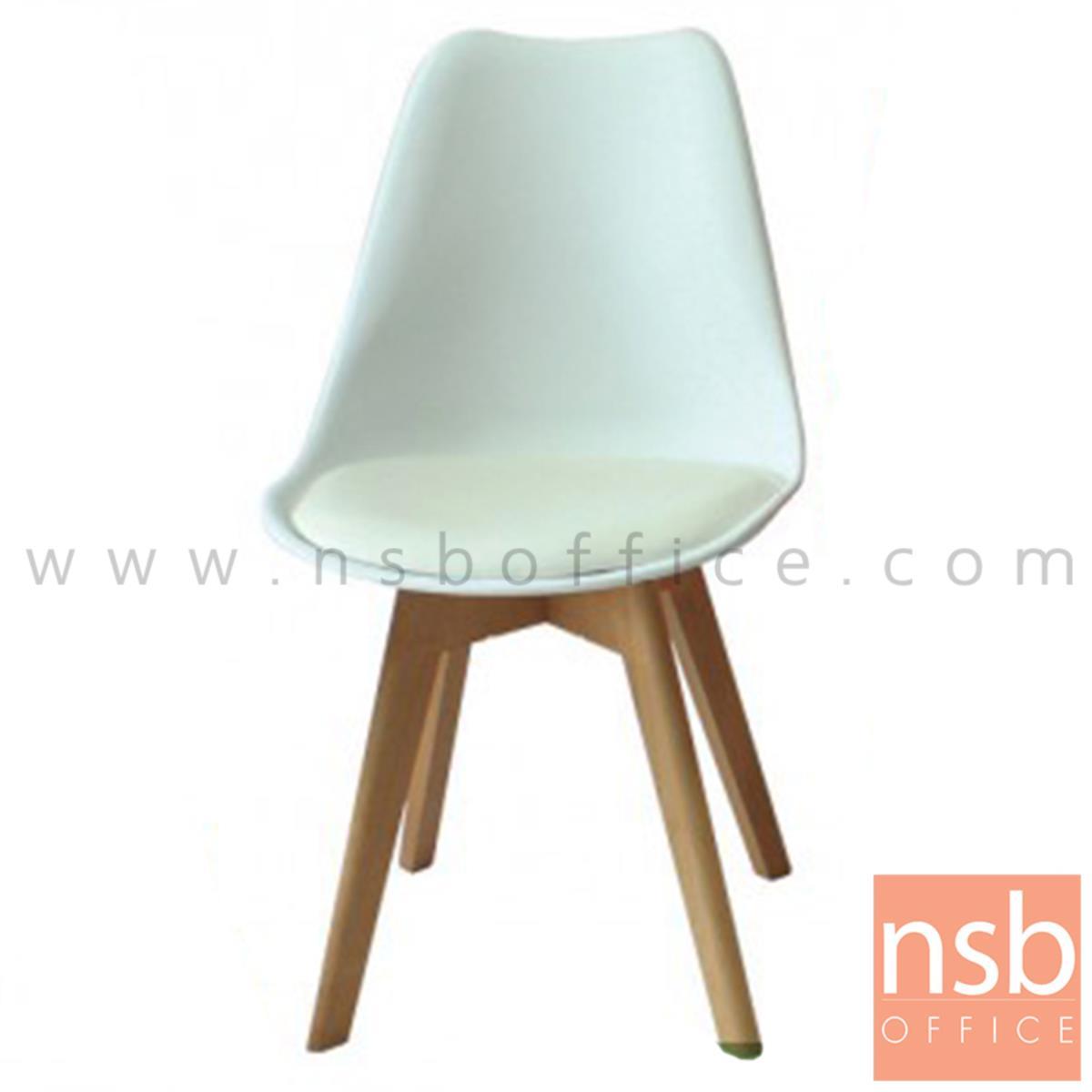 B29A304:เก้าอี้โมเดิร์นหนังเทียม รุ่น Samson (แซมซัน) ขนาด 48W cm. โครงขาไม้