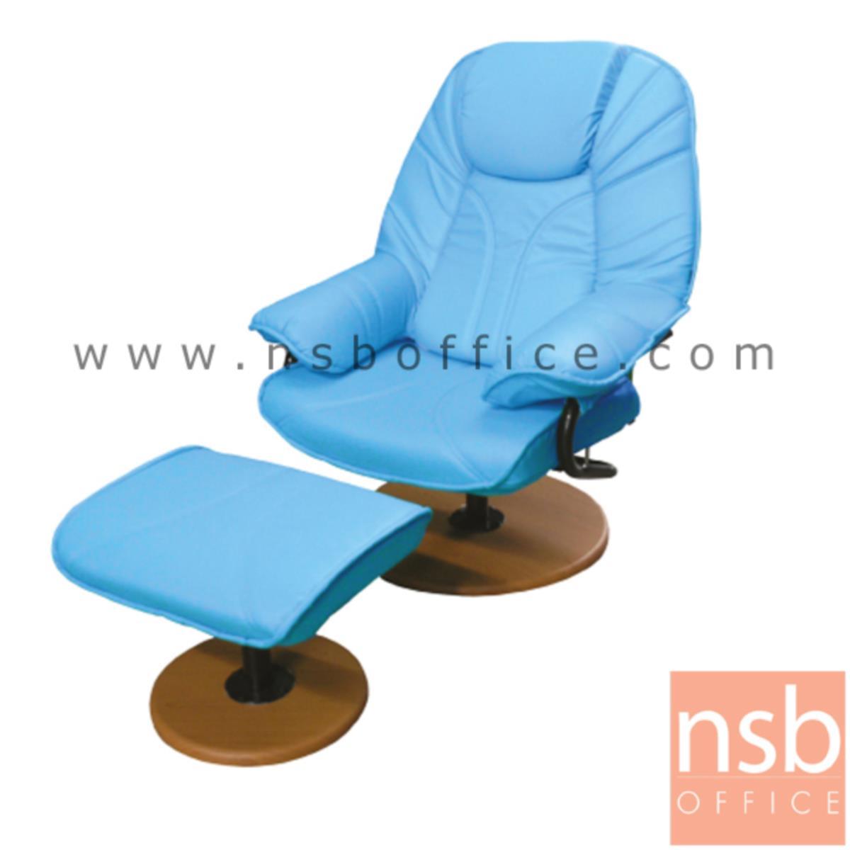เก้าอี้พักผ่อน รุ่น Quentin (เควนติน) ขนาด 82W cm. พร้อมที่วางเท้า