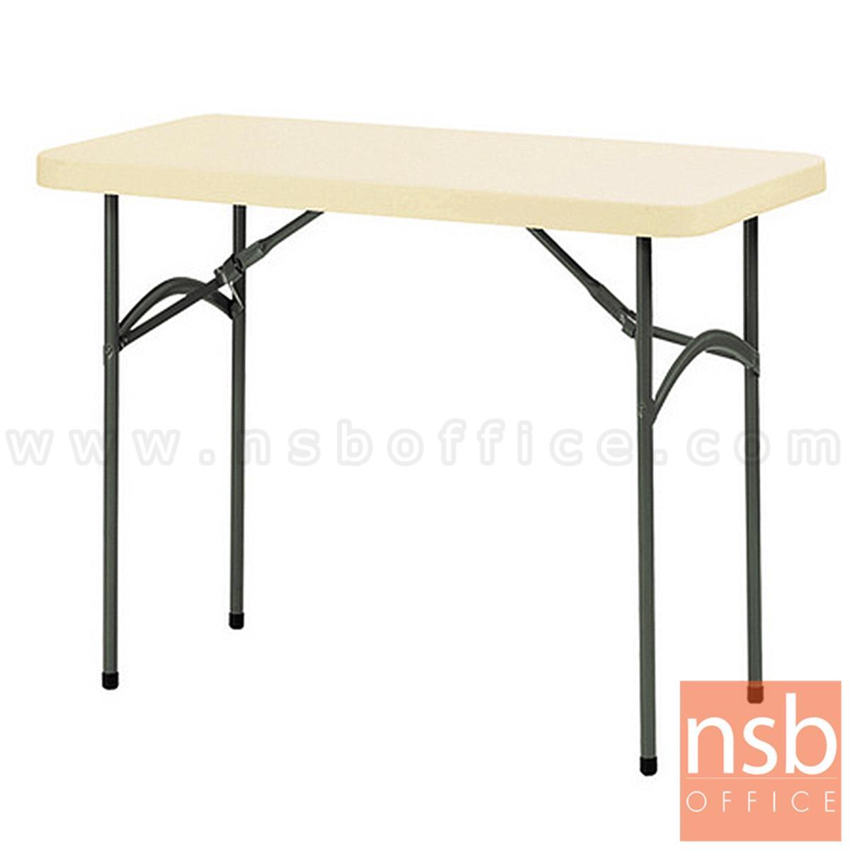 A19A036:โต๊ะพับหน้าพลาสติก รุ่น Newburry (นิวเบอรี่) ขนาด 121W cm.  ขาเหล็กพ่นสี