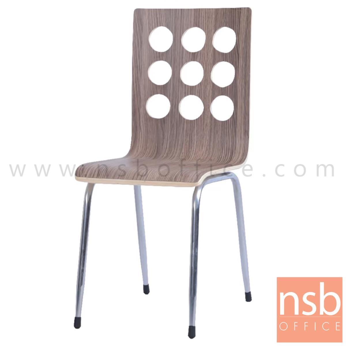 B20A111:เก้าอี้อเนกประสงค์ไม้ รุ่น Quentin (เควนติน)  ขาเหล็กชุบโครเมี่ยม