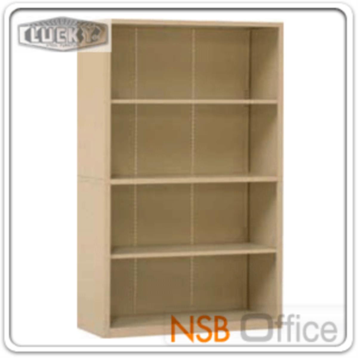 ตู้วางหนังสือ 4 ช่องโล่ง 76.2W*32D*152.4H cm.  รุ่น LUCKY-SB-3060