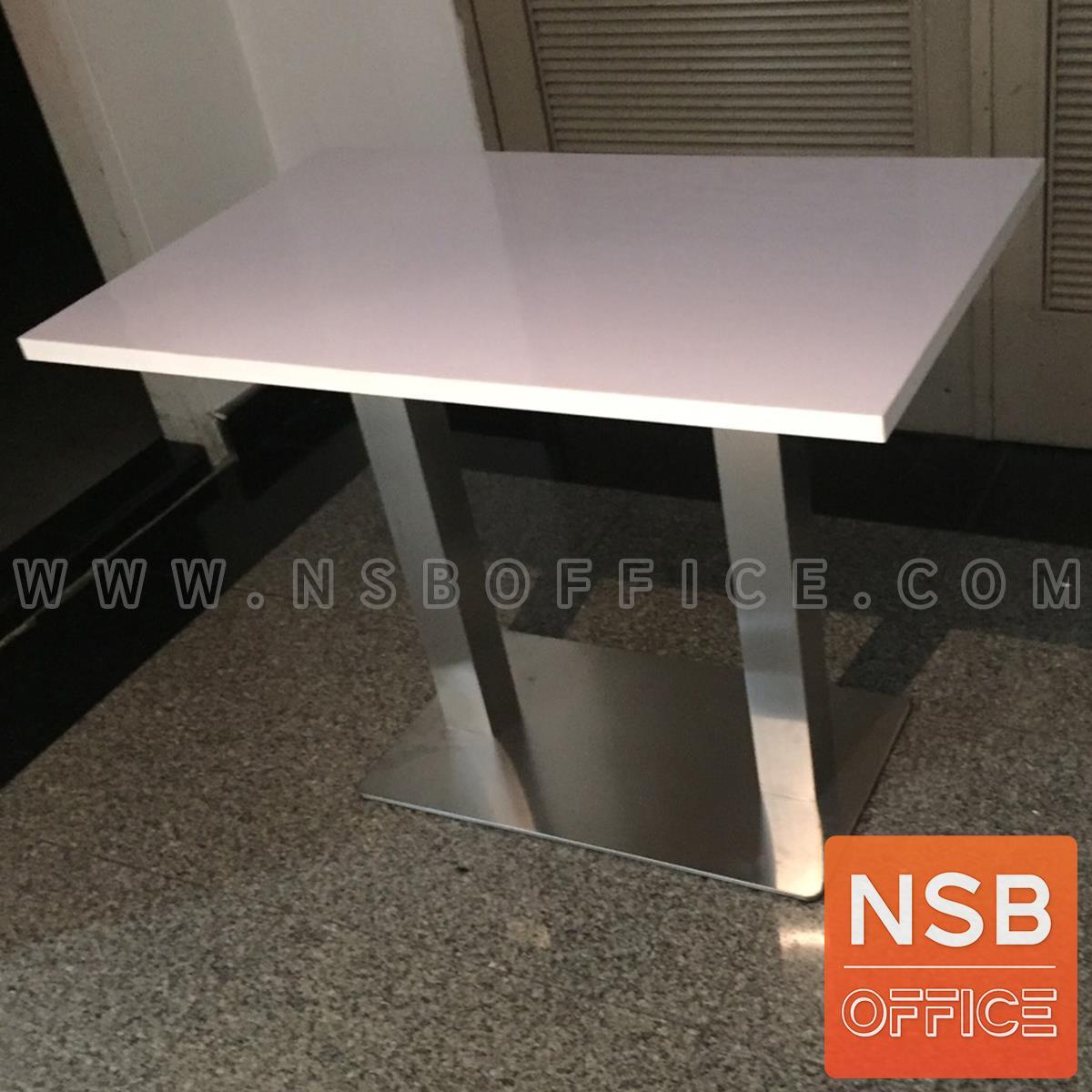 A14A281:โต๊ะบาร์ COFFEE รุ่น Stardew (สตาร์ดิว)  หน้าท็อปเมลามีน ขาสเตนเลสแผ่นเหลี่ยม