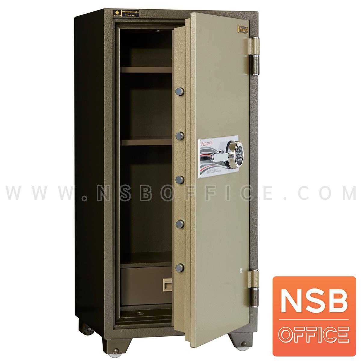 F05A083:ตู้เซฟนิรภัยดิจิตอลระบบสแกนนิ้วมือ 250 กก.  รุ่น PRESIDENT-SB50DF 1 กุญแจ 1 รหัส