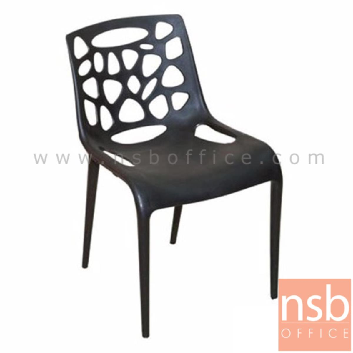 B11A038:เก้าอี้พลาสติกล้วน(PP) รุ่น Eiffel (ไอเฟล) ขนาด 57W cm.