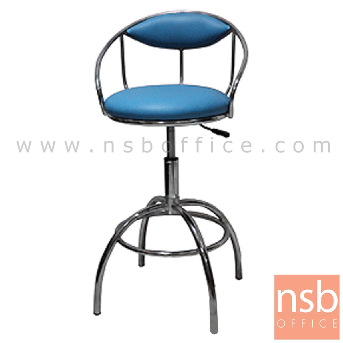 B09A109:เก้าอี้บาร์ที่นั่งกลม รุ่น Daryl (แดริล)  โช๊คแก๊ส ขาเหล็กชุบโครเมี่ยม