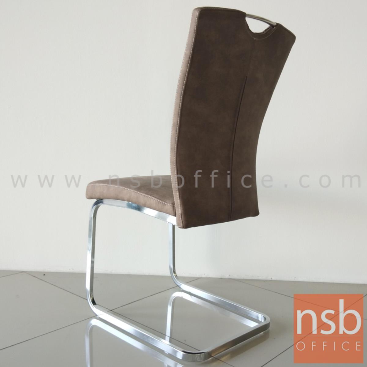 เก้าอี้รับแขกขาตัวซี รุ่น FT-D0201  ขาเหล็กชุบโครเมี่ยม