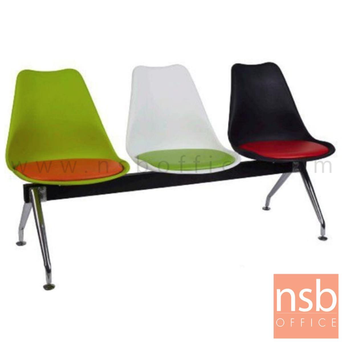 B06A154:เก้าอี้นั่งคอยเฟรมโพลี่หุ้มเบาะ รุ่น Alfred (อัลเฟรด) 2, 3, 4 ที่นั่ง ขาเหล็ก