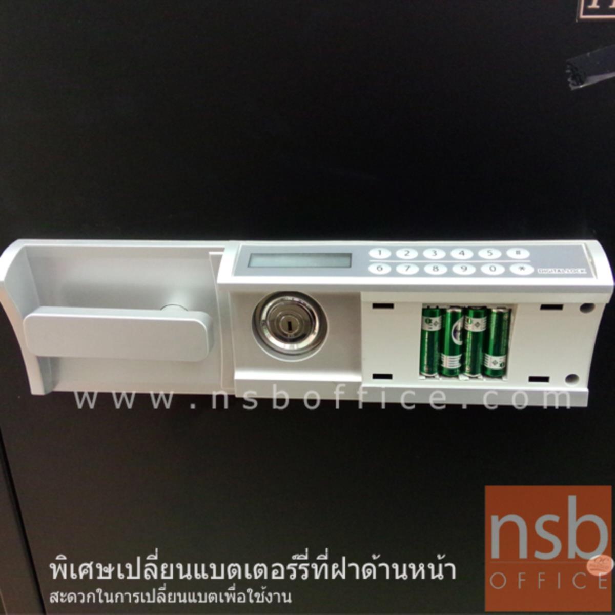 ตู้เซฟดิจิตอล 50 กก. แนวตั้ง รุ่น PRESIDENT-SS2D2  มี 1 กุญแจ 1 รหัส (รหัสใช้กดหน้าตู้)
