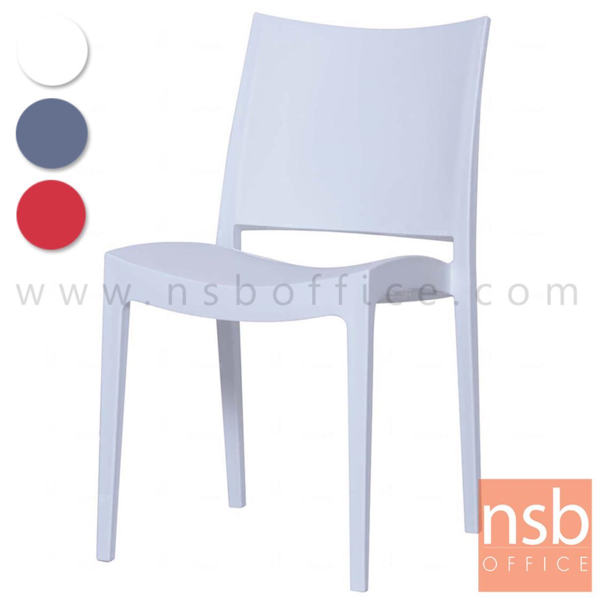 เก้าอี้โมเดิร์นพลาสติกโพลี่ รุ่น Hepburn (เฮปเบิร์น)  ขนาด 43W cm.