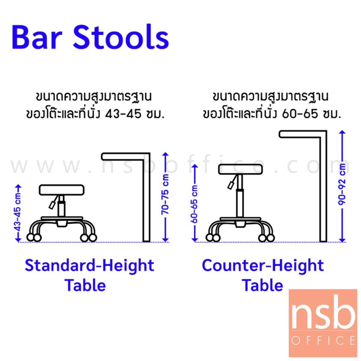 เก้าอี้บาร์สตูลกลมล้อเลื่อน สีดำ รุ่น Balrog (บัลร็อก)  โช๊คแก๊ส ขาเหล็กชุบโครเมี่ยม