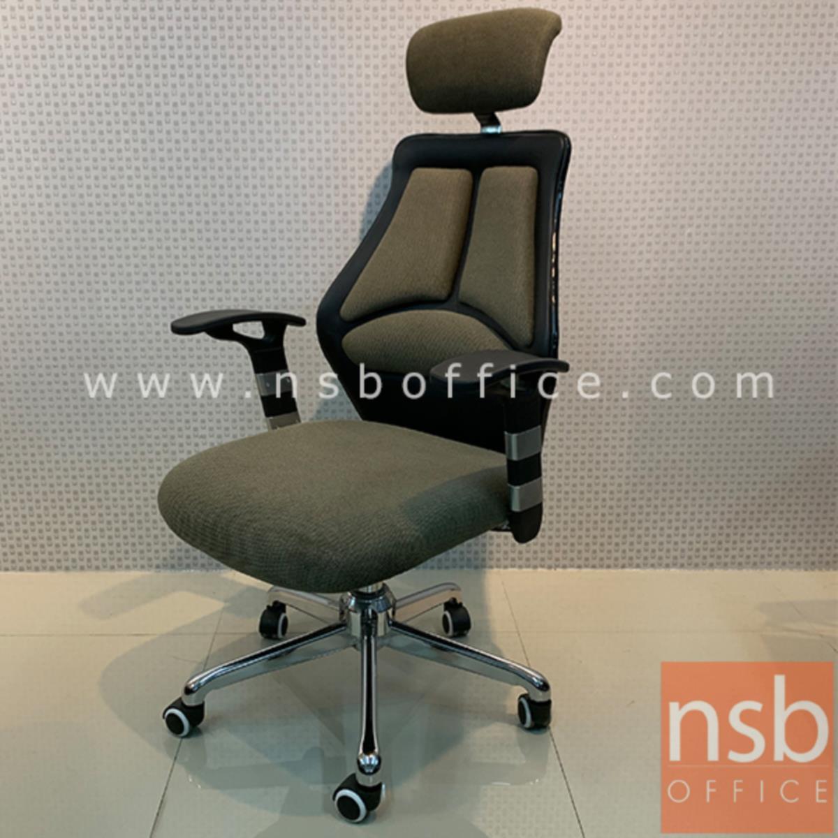 เก้าอี้ผู้บริหารหลังเน็ต รุ่น Efraim (เอฟเฟรม)  โช๊คแก๊ส มีก้อนโยก ขาเหล็กชุบโครเมี่ยม