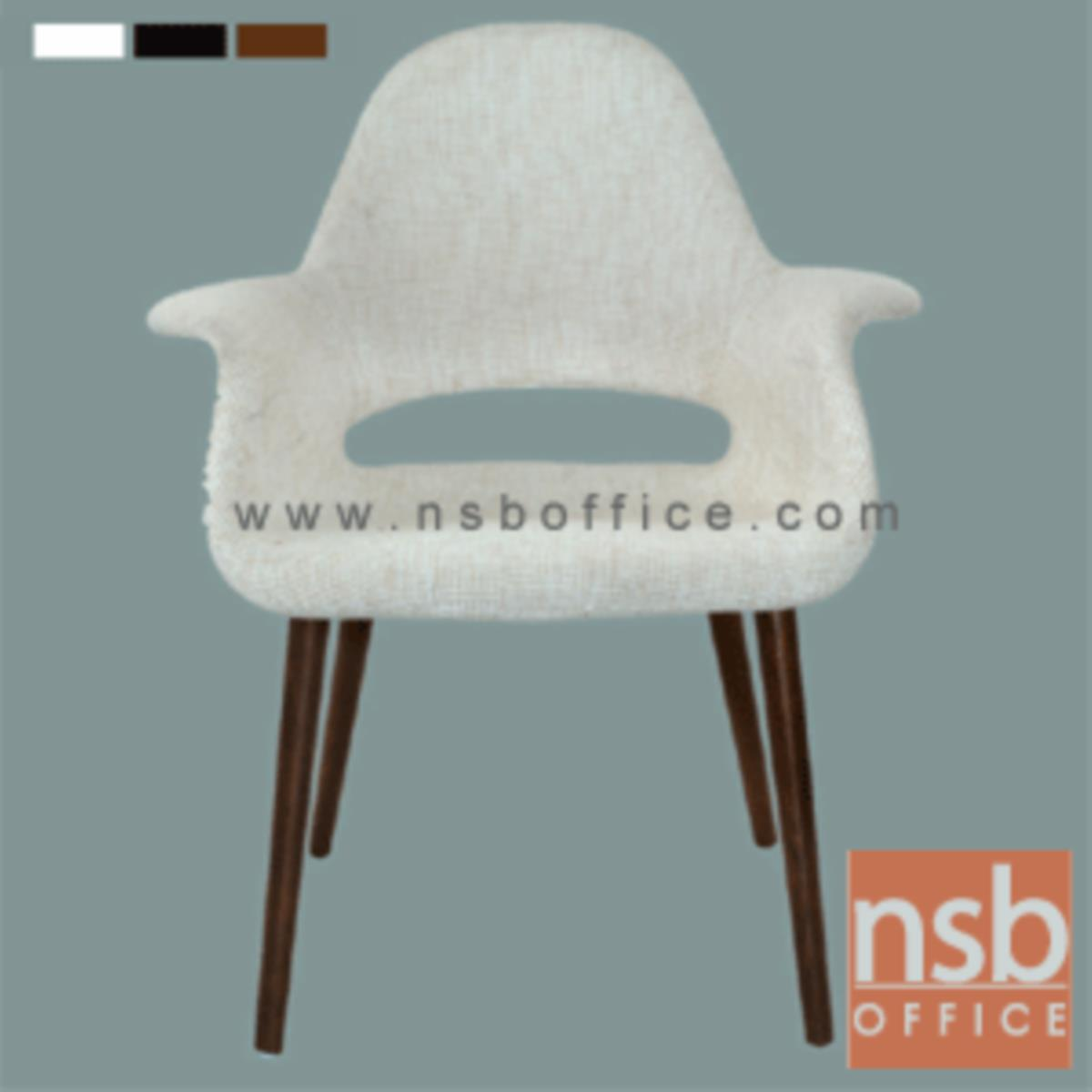 เก้าอี้โมเดิร์นหนังเทียม รุ่น PP92153 ขนาด 73W cm. ขาไม้สีบีช