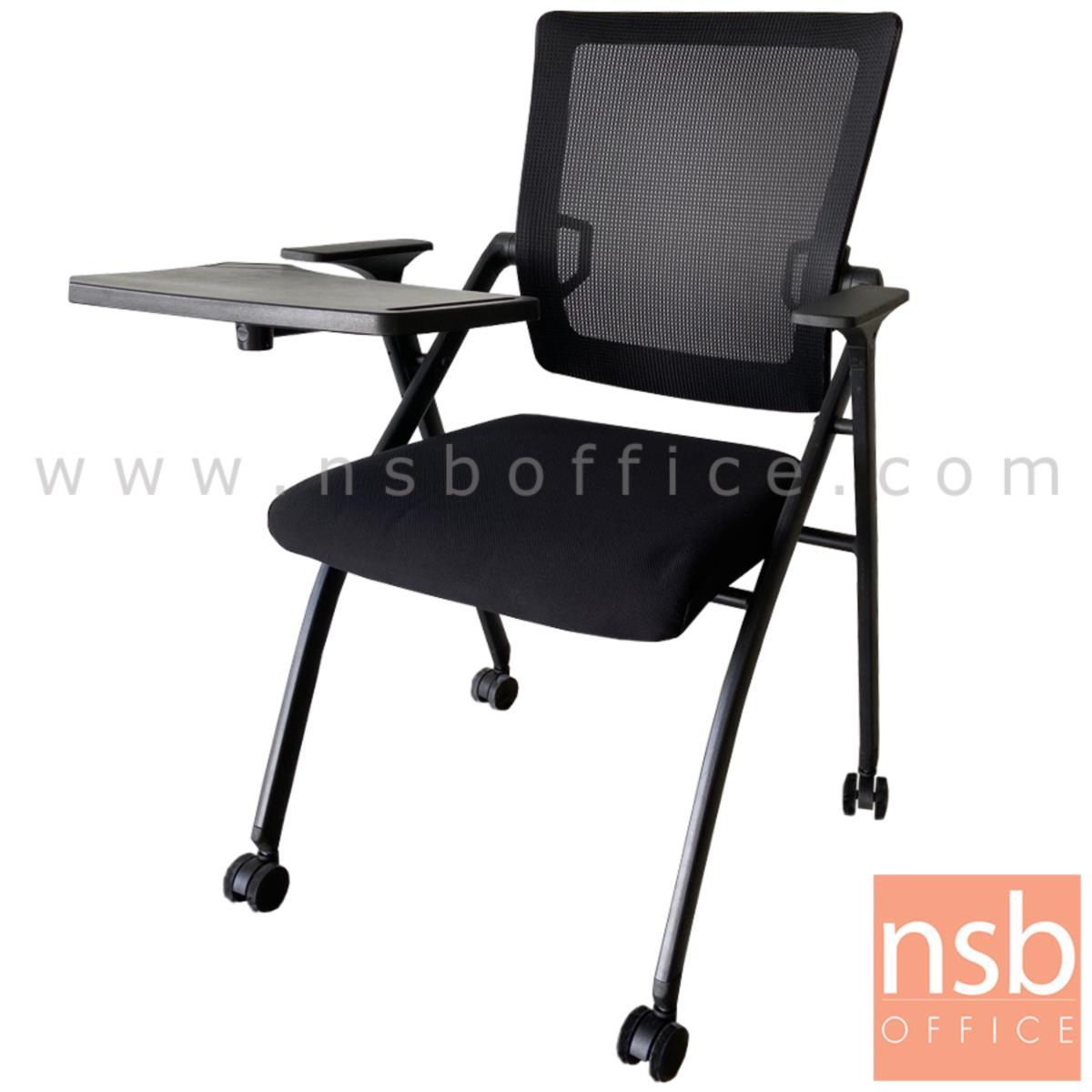 B30A057:เก้าอี้เลคเชอร์หลังเน็ตล้อเลื่อน รุ่น Connec (คอนเนก)  ขาเหล็กพ่นสีดำ ท้าวแขนปรับได้