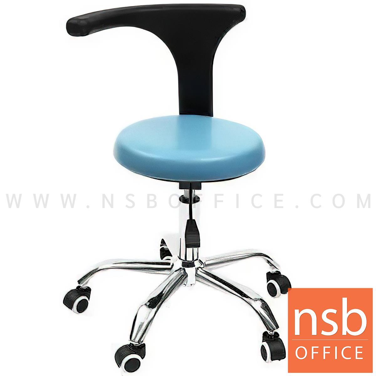 B09A205:เก้าอี้หมอฟัน ทันตแพทย์ รุ่น Arken (อาร์เคน) พนักพิงหมุนได้รอบตัว ขาอลูมิเนียม