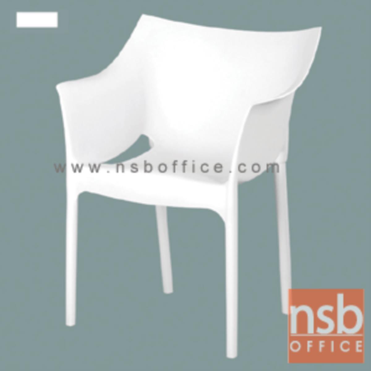 B29A062:เก้าอี้โมเดิร์นพลาสติกโพลี่(PP)ล้วน รุ่น PP9212 ขนาด 56W cm.