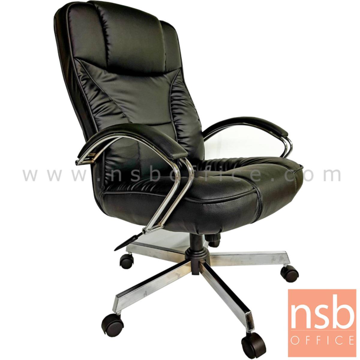 เก้าอี้ผู้บริหาร รุ่น HC-M2013 โช๊คแก๊ส มีก้อนโยก ขาเหล็กชุบโครเมี่ยม