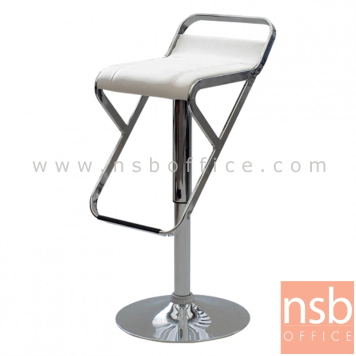 เก้าอี้บาร์สูงหนังเทียม รุ่น Janith (เจนิธ) ขนาด 35.8W cm. ขาโครเมี่ยมฐานจานกลม