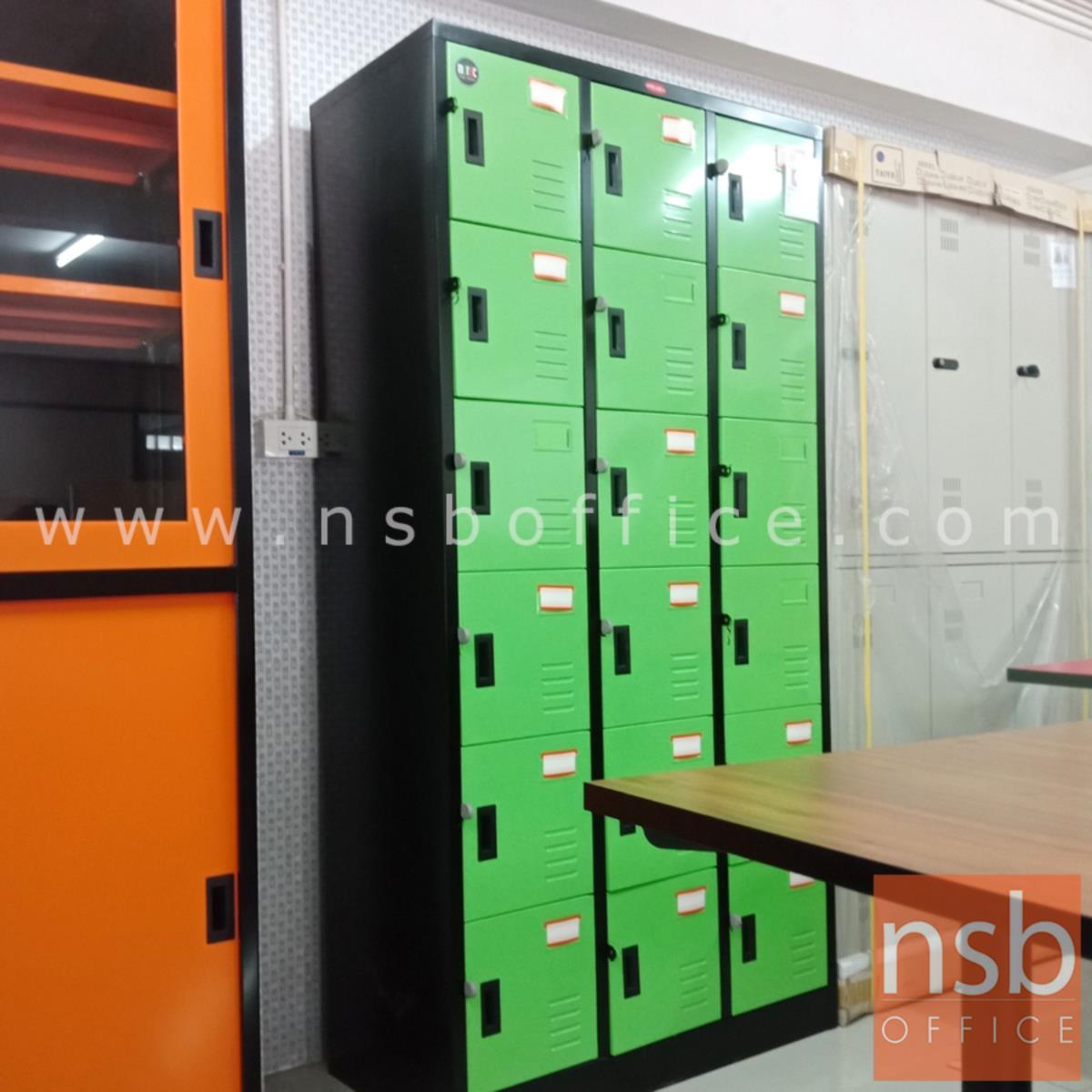 ตู้ล็อคเกอร์ 18 ประตู  รุ่น PPK-018  หน้าบานสีสันโครงตู้สีดำ (ไม่มีกุญแจ มีเฉพาะสายยู)