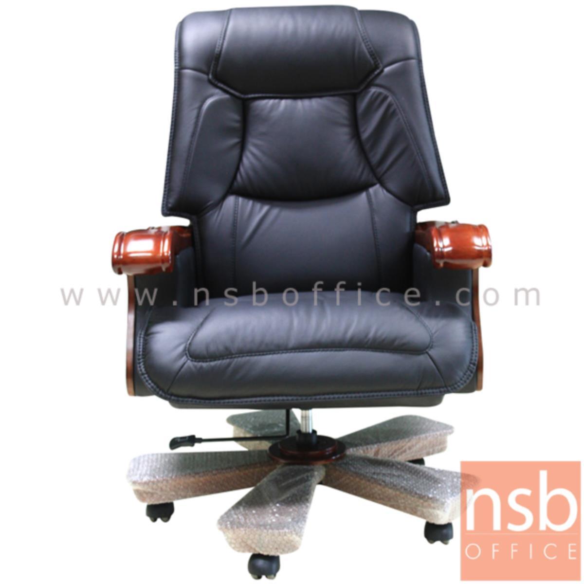 เก้าอี้ผู้บริหารหนังแท้ รุ่น A313  ขาไม้