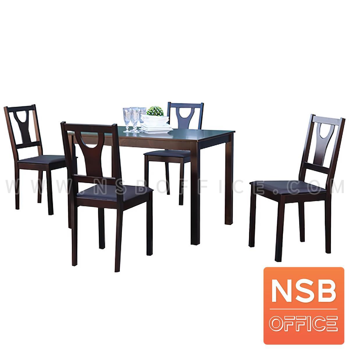 G14A238:ชุดโต๊ะรับประทานอาหารไม้ รุ่น Wisteria (วิสเทเรีย)   4 ที่นั่ง พร้อมเก้าอี้
