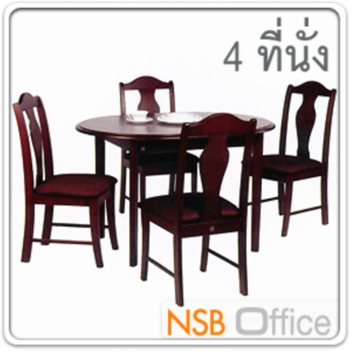 ชุดโต๊ะรับประทานอาหารหน้าโฟเมก้าลายไม้ 4 ที่นั่ง  รุ่น SUNNY-5 ขนาด 125W cm. พร้อมเก้าอี้