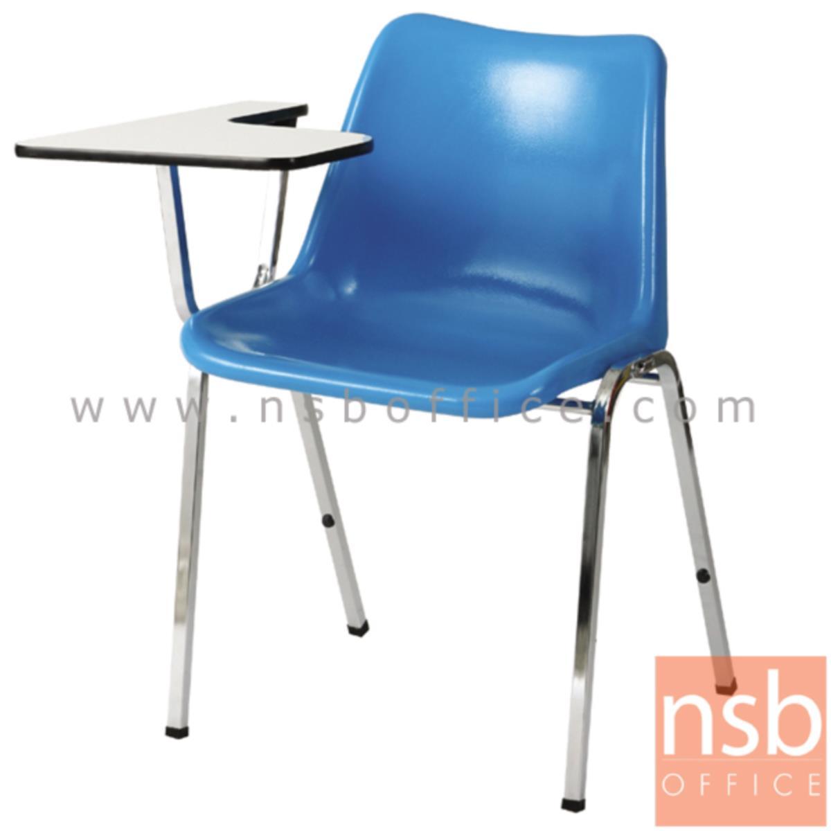 B07A030:เก้าอี้เลคเชอร์เฟรมโพลี่ รุ่น TY-PC20CL ขาเหล็กชุบโครเมี่ยม