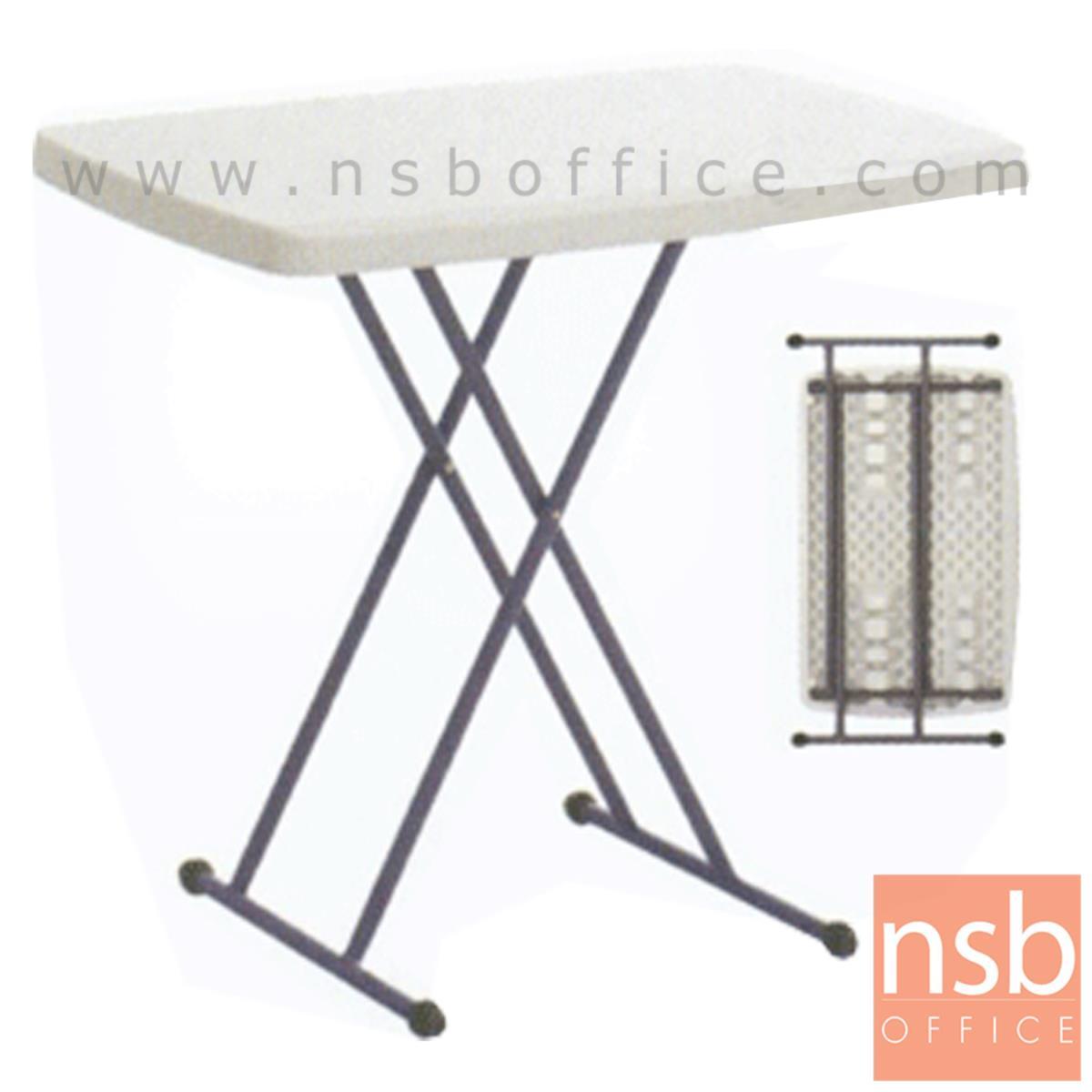 โต๊ะพับหน้าพลาสติก รุ่น PL-PPF  ขนาด 76W cm.  ขาเตารีดอีพ็อกซีเกล็ดเงิน