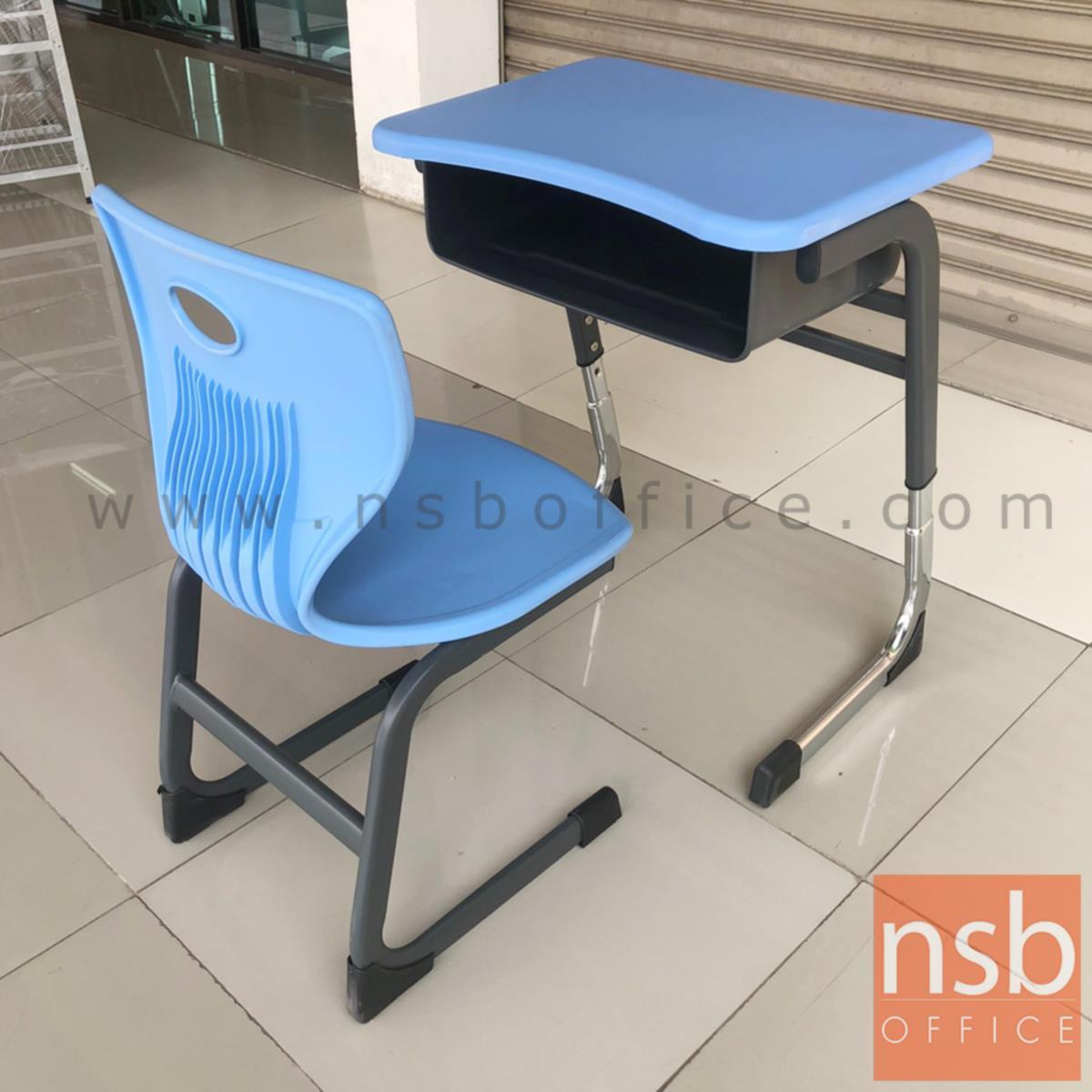 ชุดโต๊ะและเก้าอี้นักเรียน รุ่น Brooklyn (บรูค-ลิน) ขาเหล็ก ปรับระดับได้
