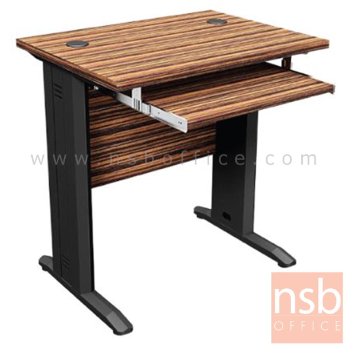 A26A024:โต๊ะคอมพิวเตอร์  รุ่น Timebelle (ไทม์เบลล์) ขนาด 80W cm.  ขาเหล็ก สีลายไม้ซีบราโน่ตัดดำ ขอบ ROSEGOLD